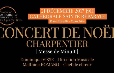 CONCERT DE NOEL : 21 DECEMBRE 2017